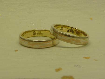 11032802木目金の結婚指輪表参道本店002.jpg