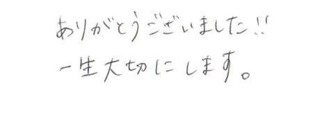 お客様カード212.jpg