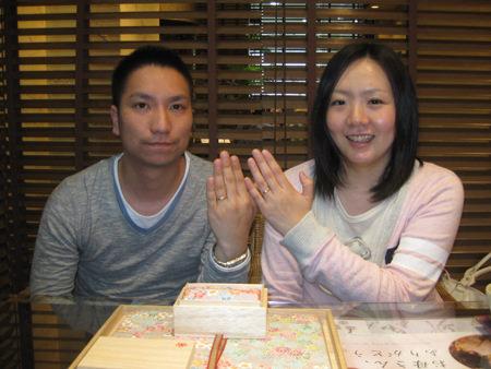 110410木目金の結婚指輪名古.jpgのサムネール画像