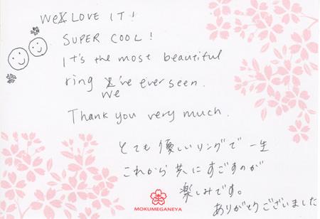 110416グリ彫りの結婚指輪_神戸店003.jpg