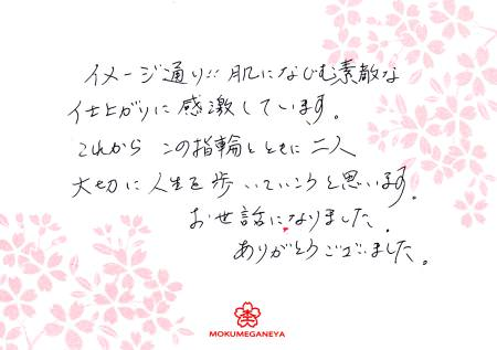 110416木目金の結婚指輪横浜元町店003.jpg