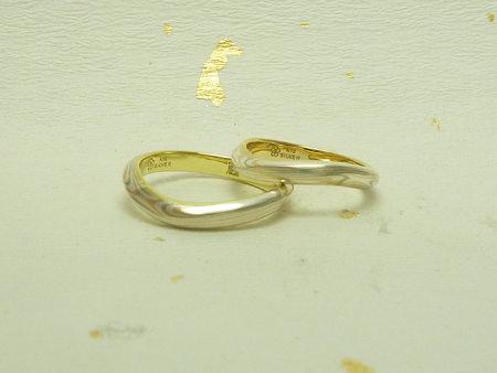 110417木目金の結婚指輪_002.jpg
