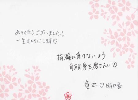 11041901木目金の結婚指輪_表参道本店003.jpg