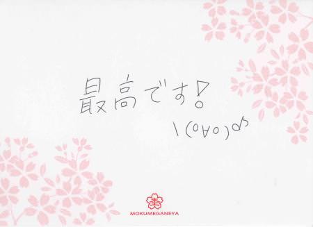 110421木目金の結婚指輪_表参道本店003.jpg