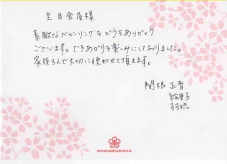 110424木目金のベビーリング_表参道本店003.jpg