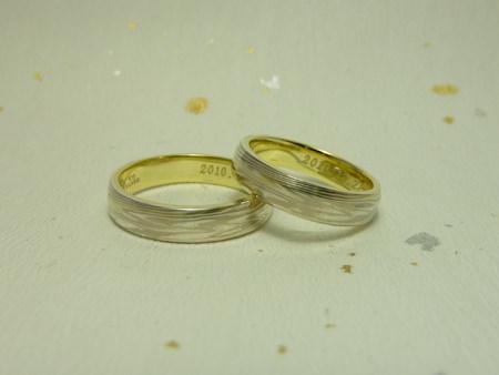 110424木目金の結婚指輪 横浜元町店002.jpg