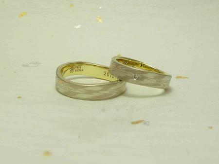 110430木目金の結婚指輪 表参道本店002 02.jpg