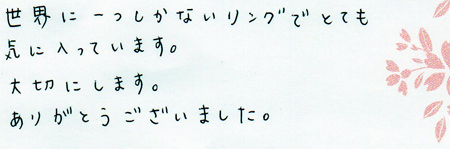 110429グリ彫りの結婚指輪_名古屋店03S.jpg