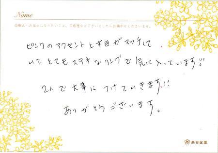 110430木目金の結婚指輪 銀座店003.jpg