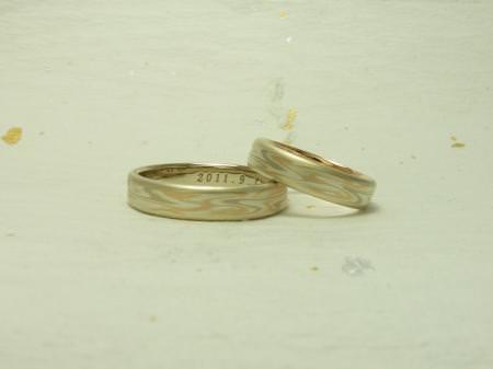 110529木目金の結婚指輪003③