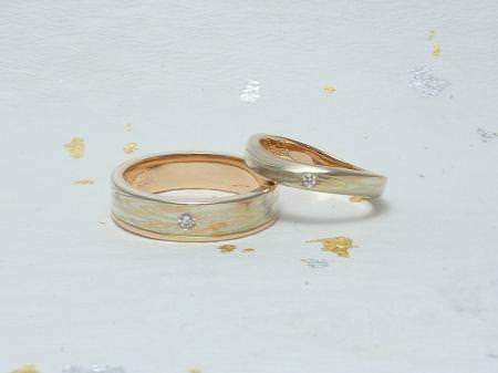 木目金の結婚指輪①999.JPGのサムネール画像