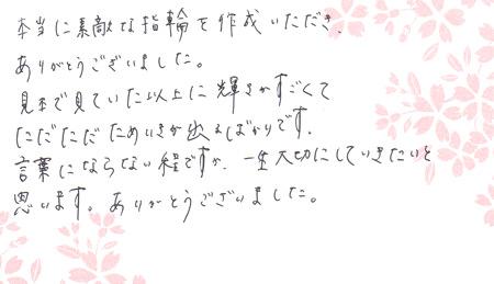 110529木目金の結婚指輪002.jpg