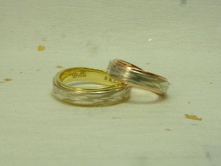 110619木目金の結婚指輪_002f.jpg