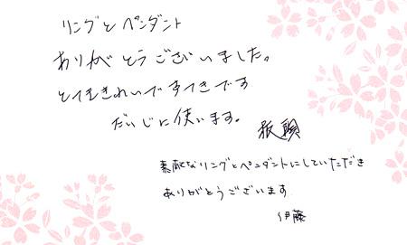110619木目金の結婚指輪_003i.jpg