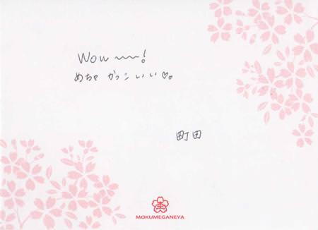 11061901木目金の結婚指輪 表参道本店003.jpg