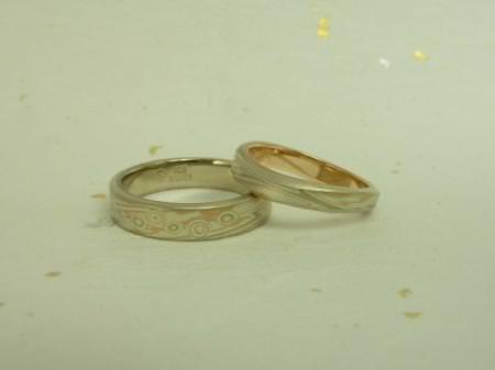 11062301木目金の結婚指輪 表参道本店002.jpg