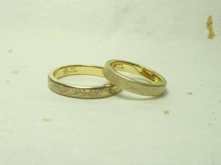 11062403木目金の結婚指輪 表参道本店002.jpg