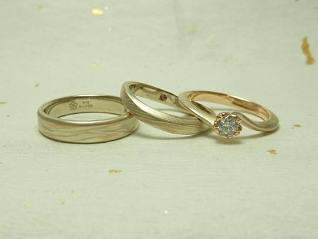 11062506 木目金の結婚指輪 002jpg.jpg