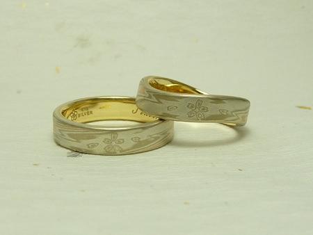 110628木目金の結婚指輪_神戸店002.jpg