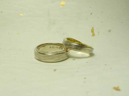 1106291木目金の結婚指輪_大阪店001.jpg