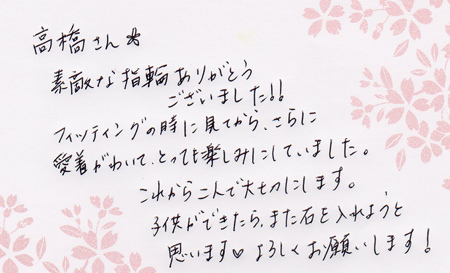 木目金の結婚指輪_名古屋店02Y.jpg