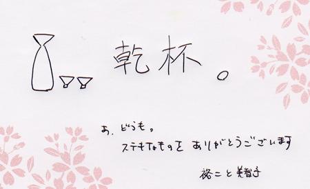 木目金の結婚指輪_名古屋店03T.jpg