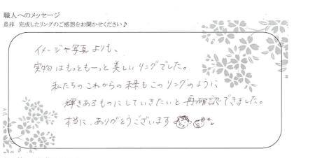 木目金の結婚指輪_003.jpg
