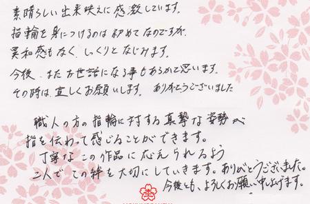 110626木目金の結婚指輪_名古屋店03I.jpg