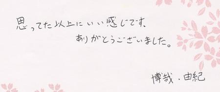 110630木目金の結婚指輪_名古屋03K.jpg