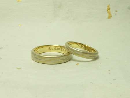 110702木目金の結婚指輪_大阪店002.jpgのサムネール画像