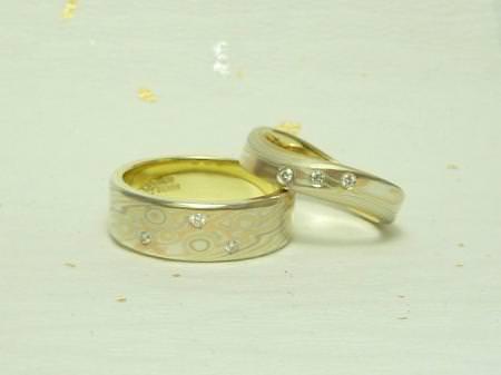 11070904木目金の結婚指輪 表参道本店002.jpg