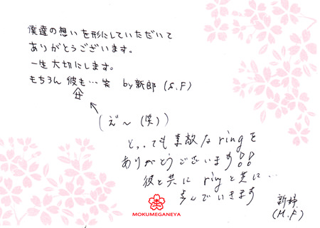 110717木目金の結婚指輪_003②.jpg