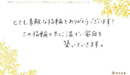 11071801杢目金屋のお客様②.jpg