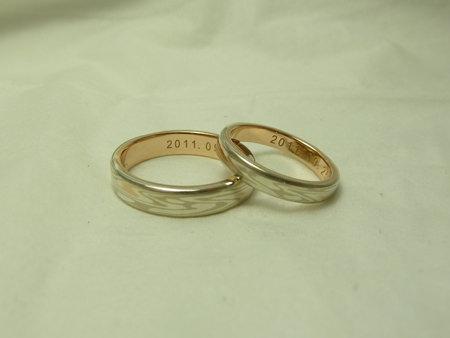 110724木目金の結婚指輪U001.JPG