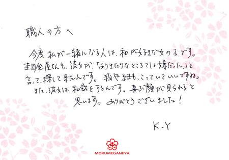 110727結婚指輪_大阪店003③.jpg