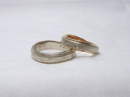 11072701 木目金の結婚指輪_横浜元町店002.JPG