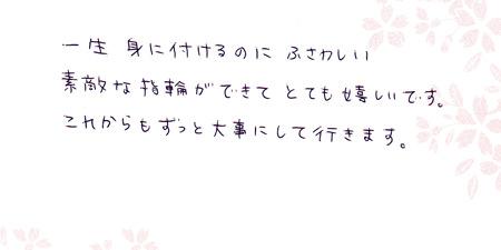 110730木目金の結婚指輪_神戸店003⑤.jpg