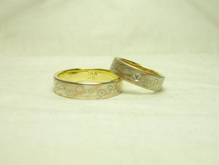 110731木目金の結婚指輪002s.jpg