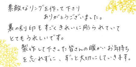 木目金の結婚指輪_0731_銀座店003.jpg