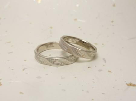 11091501木目金の結婚指輪_表参道本店002.jpg