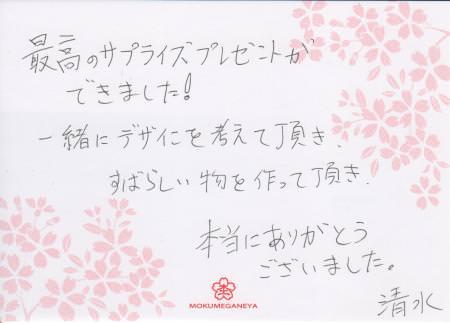 11091502木目金の結婚指輪_表参道本店003.jpg