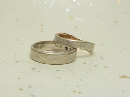 11091601木目金の結婚指輪_表参道本店002.JPG