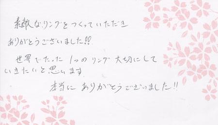 110917杢目金の結婚指輪_京都店002.jpg