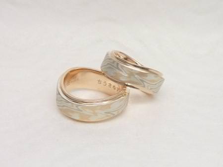 110919木目金の結婚指輪 千葉店 002.jpg