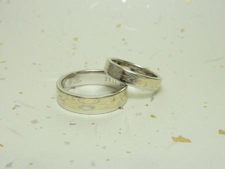 110919木目金の結婚指輪_神戸店002.jpg