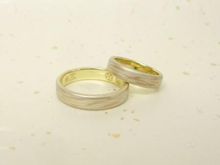 11092001木目金の結婚指輪_表参道本店002.JPG
