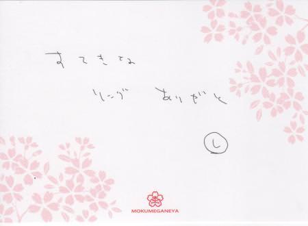 11092002木目金の結婚指輪_表参道本店002.jpg