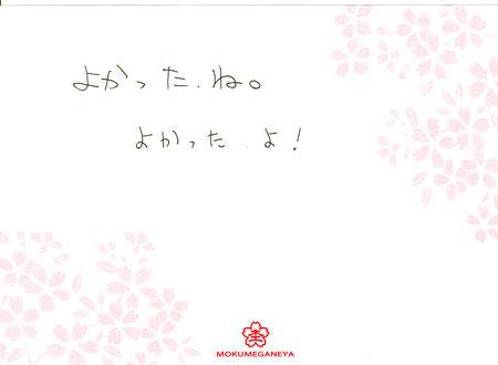 110927木目金の婚約指輪_神戸店003.jpg