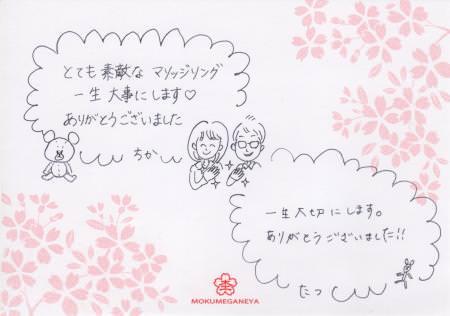 11092801木目金の結婚指輪_表参道本店003.jpg