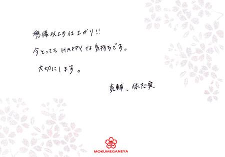 110930婚約指輪_神戸店003.jpg